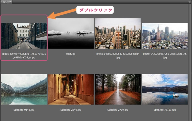 Adobe Bridgeから画像をphotoshopで開く