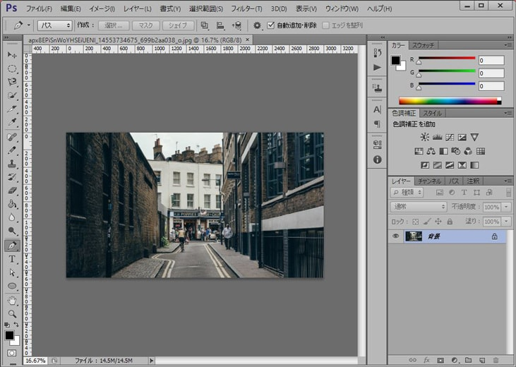 photoshopでAdobe Bridgeから参照