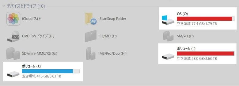 Windows10のPCを表示