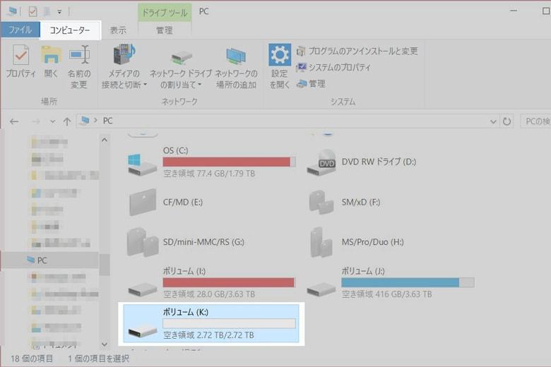 Windows10のPC画面でボリュームが作成された事を確認する画像