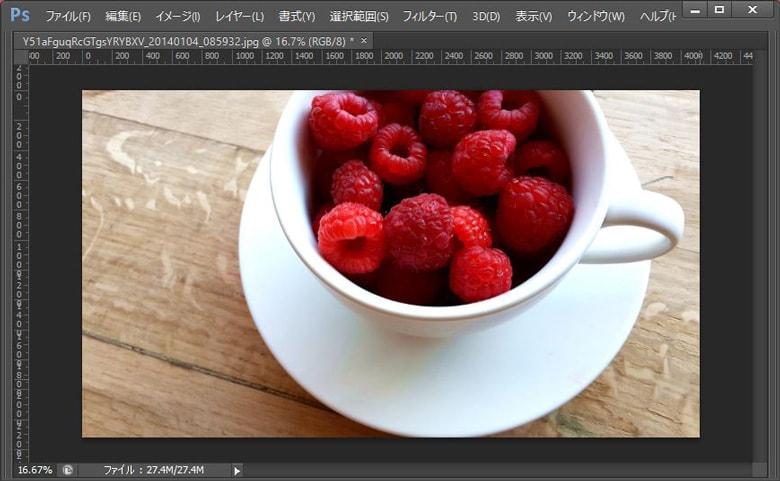 フォトショップを使ってこの画像の色の置き換えを行います