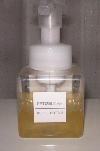 無印良品のPET詰替ボトル(REFILL BOTTLE)
