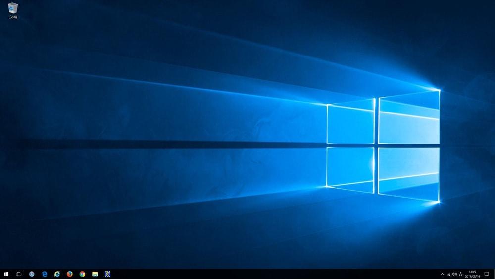 windows10、デスクトップをきれいに整理