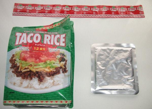hormel taco rice ホーメル タコライス 12食分