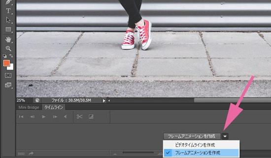 photoshop frame animation