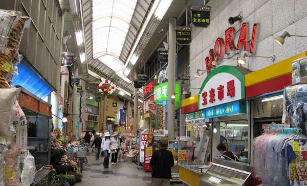 Osaka down town