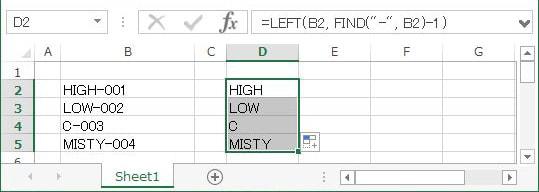オートフィルを反映させると特定の文字だけ抽出