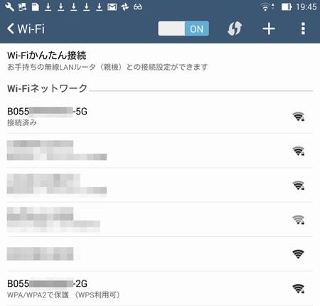SoftBank AirのWifiを受信