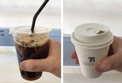 セブンイレブンのコーヒーの買い方【アイス】【ホット】