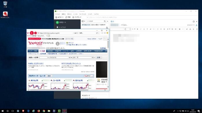 Windows10の起動と同時にスタートアップアプリの起動