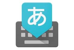 【Windows】 Google日本語入力の【インストール】と【環境設定】