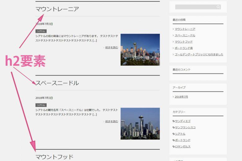 賢威ブログトップページ