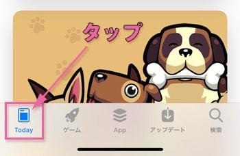 App StoreのToday