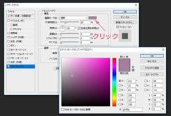 PhotoshopのドロップシャドウをCSS3で表現する方法
