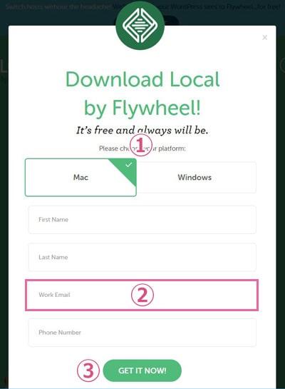 local by flywheelのインストール