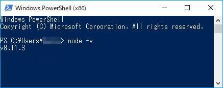 node.jsのバージョン確認コマンド