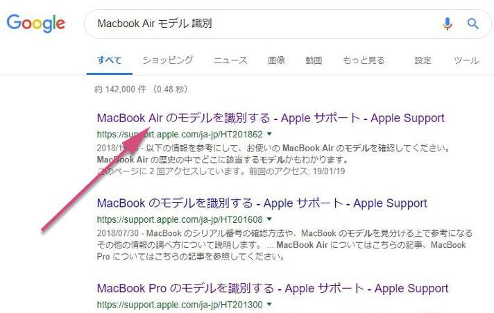 mac モデル識別