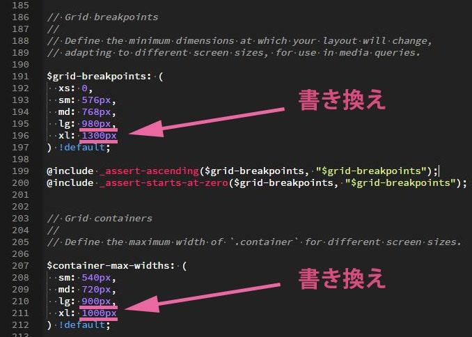 breakpointsとmax-widthの書き換え