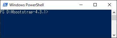 コマンドプロンプトもしくはターミナルでbootstrap4のフォルダに移動