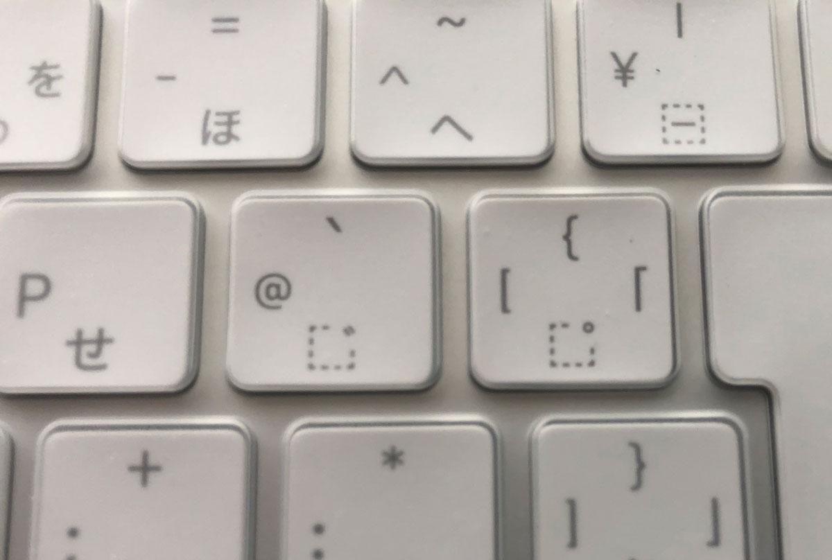サンワサプライのMagic Keyboard 2用クリアキーボードカバー