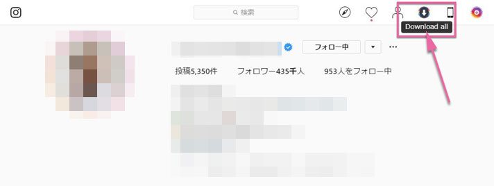Downloader for Instagramのアイコン