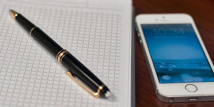 Mixhost 無料お試し体験の申し込み手順と、本契約までの流れ