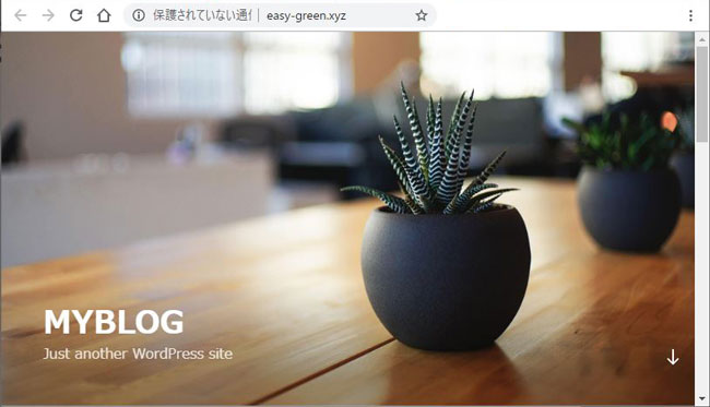 WordPressサイト
