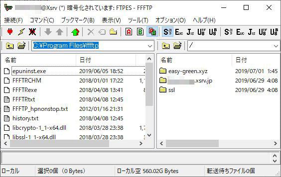 FFFTP接続状態