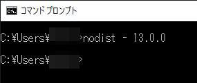 nodist - 13.0.0