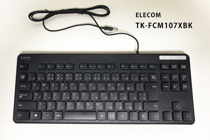 ELECOM 薄型キーボード【TK-FCM107XBK】のレビュー