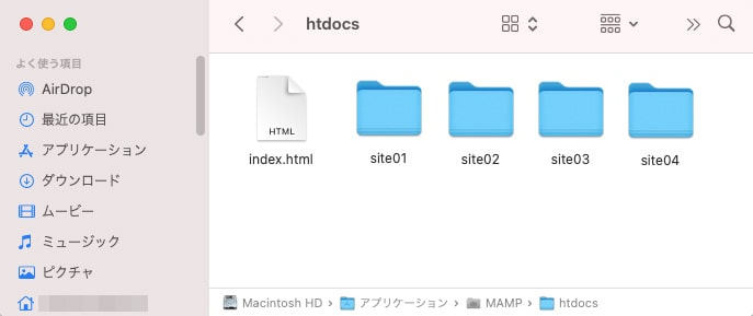 MAMP無料版に複数サイトを設置